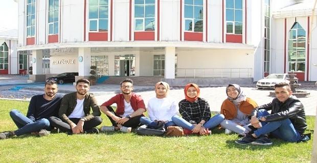 BEÜ'de yeni açılan bölüm ve programlara 460 öğrenci alınacak